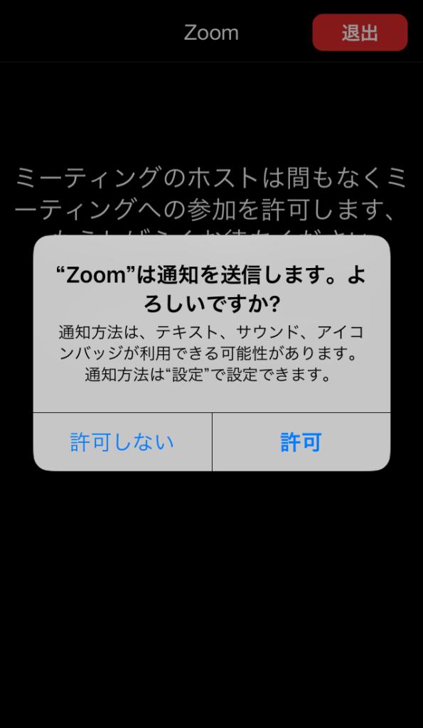 接続 に しない オーディオ Zoom 【Zoom】音が聞こえない&マイクが使えない時の原因と対処方法